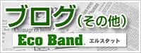 btn_blg